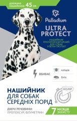 Palladium_Ultraprotect_Collar_white_big dog_box_back