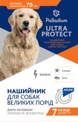 Palladium_Ultraprotect_Collar_blue_big dog_box_front