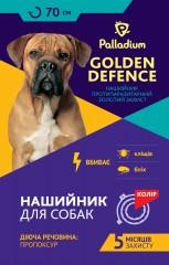 Palladium_Golden Defence_Collar_dog_box_front