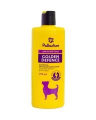 Шампунь Golden Defence от блох и клещей для собак мелких пород (250 мл)