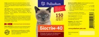 Vitamin_cat_150 tab_label