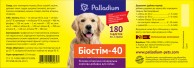 Vitamin_dog_180 tab_label
