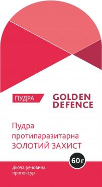 Powder gold_box front