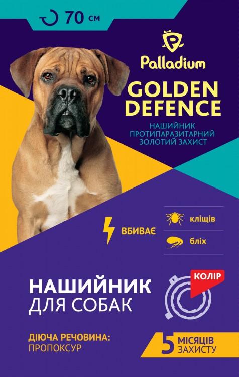 Palladium Ошейник Golden Defence от блох и клещей для собак (70 см ... cc437f4242aee