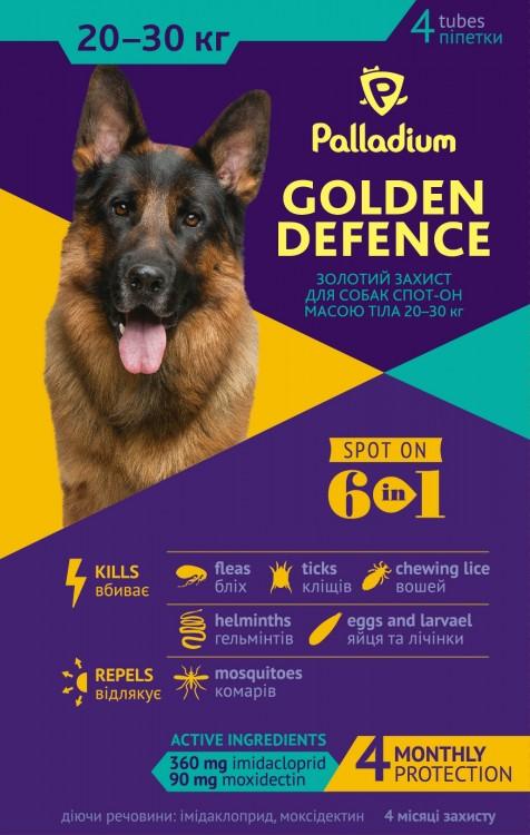 Palladium Капли на холку Golden Defence от паразитов для собак весом ... 95f67c4f5988b