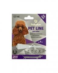 Капли на холку от блох, клещей и гельминтов Pet Line the ONE для собак весом до 4 кг