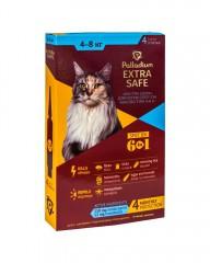 Капли на холку от блох, клещей и гельминтов Extra Safe для кошек весом 4-8 кг
