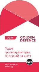 Пудра Golden Defence от блох и клещей для собак