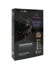 Palladium Ошейник от блох и клещей Extra Safe для кошек и собак мелких пород (35 см, оранжевый)