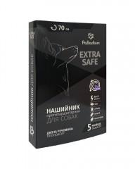 Ошейник от блох и клещей Extra Safe для собак (70 см, фиолетовый)