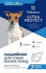 Palladium_Ultraprotect_collar_small dog_front