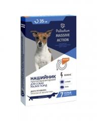 Ошейник от блох и клещей Massive Action для собак мелких пород (35 см, оранжевый)