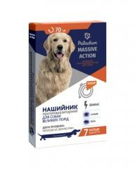 Ошейник от блох и клещей Massive Action для собак больших пород (70 см, оранжевый)