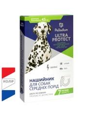 Ошейник Ultra Protect от блох и клещей для собак средних пород (45 см)