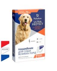 Ошейник Ultra Protect от блох и клещей для собак крупных пород (70 см)