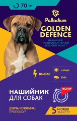 Palladium_Golden Defence_Collar_dog_box_front