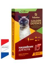 Ошейник Golden Defence от блох и клещей для кошек (35 см)