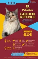 Box Front Cat 4-8 kg