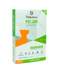 Ошейник Pet Line №3 от блох и клещей для собак мелких пород (35 см)
