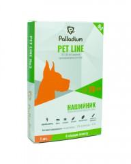 Ошейник Pet Line №3 от блох и клещей для собак средних и крупных пород (70 см)