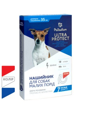 Palladium_Ultraprotect_collar_red_small dog_front