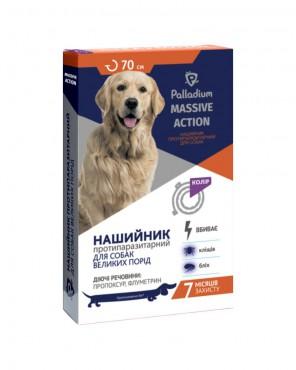 Ошейник от блох и клещей Palladium Massive Action для собак
