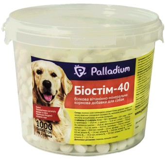 Biostim-40_dogs_1000 tabs_front