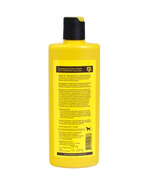 Palladium_Golden Defence_Shampoo_medium dog_back