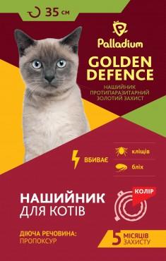 Palladium_Golden Defence_collar_cat_red_front