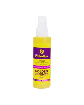 Spray Palladium Golden Defence cat dog rodent 100 ml front