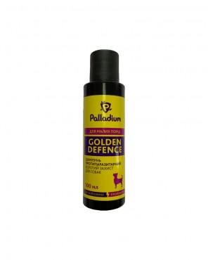 Шампунь Golden Defence от блох и клещей для собак мелких пород (