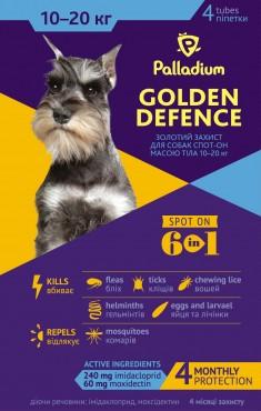 Box Front Dog 10-20 kg