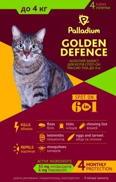 Box Front Cat 0-4 kg