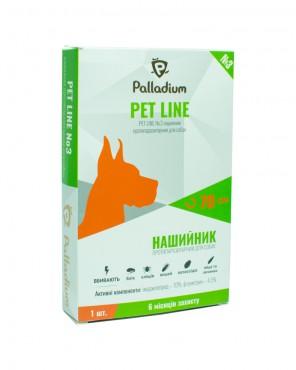 Ошейник Pet Line №3 от блох и клещей для собак (70 см)