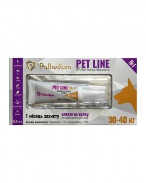Капли на холку Pet Line №1 от блох и клещей для собак 30-40 кг