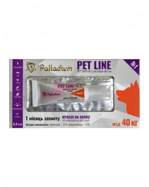 Капли на холку Pet Line №1 от блох и клещей для собак более 40 к